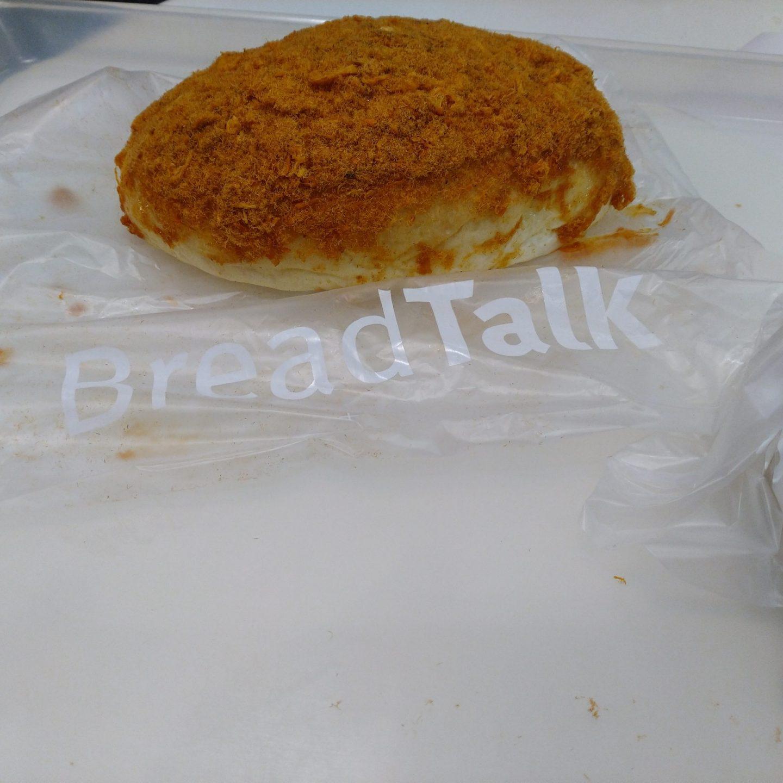 BreadTalk, Fairview